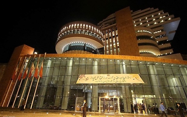 هتل بین المللی شیراز